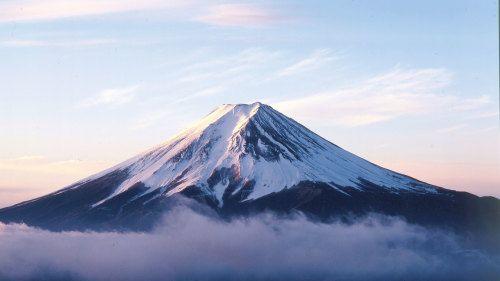 Travel tours on Mount Fuji